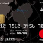 【決定版】世界一周に持って行くクレジットカード