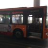 ノイバイ空港からハノイ市内までとハノイ市内から空港まではバスがオススメ