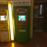 東南アジアのATMは危険!クレジットカードでキャッシングすると謎の手数料が発生!