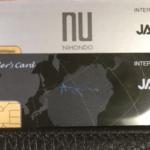 リーダーズカードを2枚持っていると海外旅行保険は合算できるのか?