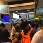 長蛇の列!ドンムアン空港で入国審査を早く済ませる方法