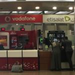 【エジプト】カイロ空港でSimカード購入