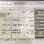 カイロでは外国人は電車のチケットが買えないのは本当かどうか検証してみた