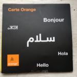 【モロッコ】マラケシュの街中でSimカード購入、無駄に値段交渉してみた結果