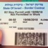 【陸路】ヨルダンからイスラエルへバスで行く方法、国境越えの審査は意外にも緩い?