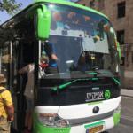 【金曜と土曜】エルサレム市内からベン・グリオン空港(テルアビブ)までバスで行く方法と注意点