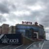 【ウクライナ】リヴネでSimカード購入、専門のショップで買った方がいい理由