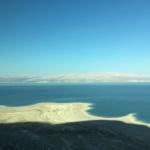 【日帰り】エルサレムから死海(エン・ボケックビーチ)へバスで行く方法とエルサレムまでの帰り方