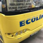 【ウクライナからリトアニア】リヴィヴからヴィリニュスへ夜行バスで移動、国境越えに時間かかりすぎ