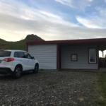 宿が少ない?夏のアイスランドでも当日に宿は予約できます