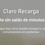 【ペルー】Claro Simをオンライン上でリチャージ(トップアップ)する方法